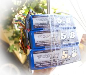 Vélos électriques - batteries